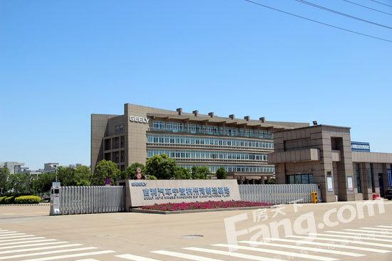 吉利汽车宁波杭州湾制造基地-实探杭州湾新区 一个襁褓中的 城市梦想高清图片